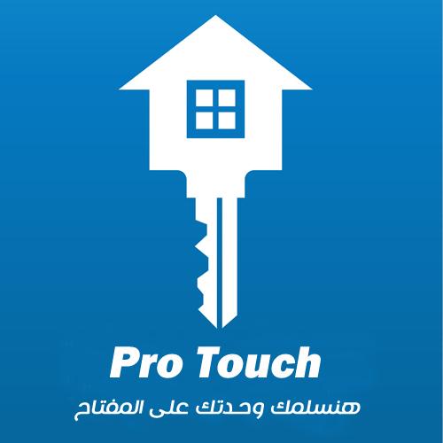 برو تاتش - pro-touch